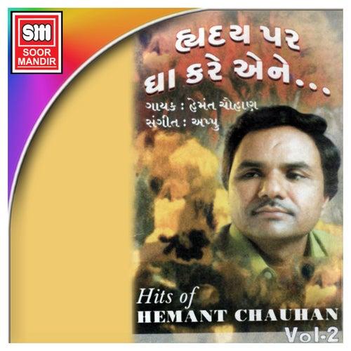Hraday Par Gha Kare Aene, Vol. 2 by Hemant Chauhan