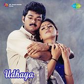 Udhaya (Original Motion Picture Soundtrack) by Various Artists