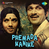 Premada Kanike (Original Motion Picture Soundtrack) by Various Artists