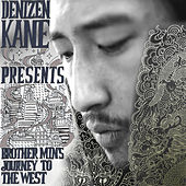 Brother Min's Journey To The West by Denizen Kane