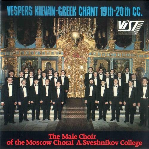 Vespers Kievan-Greek Chant 19th-20th. Centuries (Live) by Victor Popov