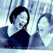 35° by Masaé Gimbayashi Barbotte
