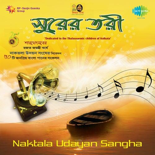 Naktala Udayan Sangha by Various Artists