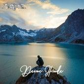 Deine Hände (Reduced Version) by Dame