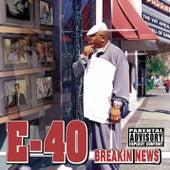 Breakin News von E-40