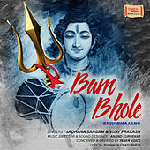 Bam Bhole by Various Artists