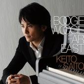 Boogie Woogie Far East de Keito Saito