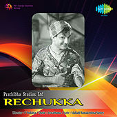 Rechukka (Original Motion Picture Soundtrack) de Various Artists