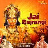 Jai Bajrangi by Various Artists