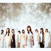 Masshirona Monoha Yogoshitakunaru (Type B) by 欅坂46