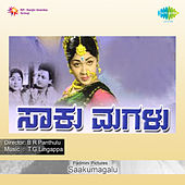Saakumagalu (Original Motion Picture Soundtrack) de Various Artists