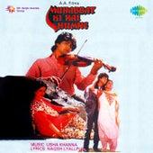 Muhabbat Ki Hai Humne (Original Motion Picture Soundtrack) by Various Artists