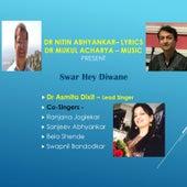 Swar Hey Diwane by Dr Nitin Abhyankar