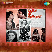 Farz Ki Keemat (Original Motion Picture Soundtrack) di Various Artists