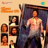 Kasam Bhawani Ki (Original Motion Picture Soundtrack) by Various Artists