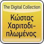 The Digital Collection von Kostas Haritodiplomenos (Κώστας Χαριτοδιπλωμένος)