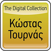The Digital Collection von Kostas Tournas (Κώστας Τουρνάς)
