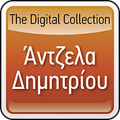 The Digital Collection by Angela Dimitriou (Άντζελα Δημητρίου)