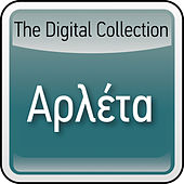 The Digital Collection by Arleta (Αρλέτα)
