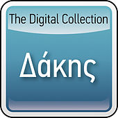 The Digital Collection by Dakis (Δάκης)