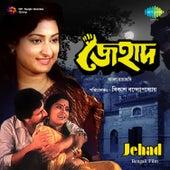 Jehad (Original Motion Picture Soundtrack) de Various Artists