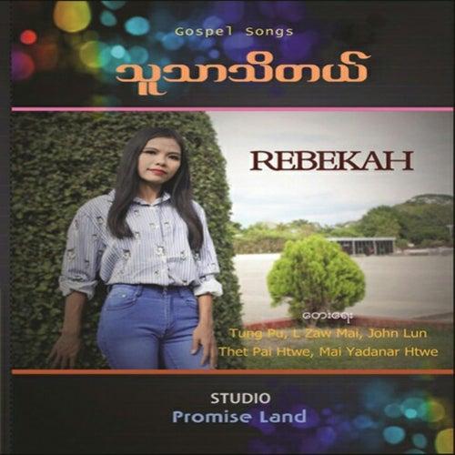 Thu Thar Thi Tal by Rebekah