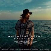 Bazam Raft by Amir Abbas Golab