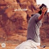 Only Breath by Shahryar