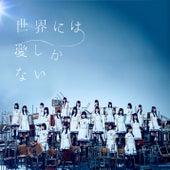 Sekainiwa Aishikanai (Special Edition) von 欅坂46