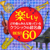 Funny Famous Classics Best 60 de Various Artists