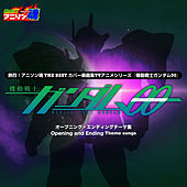Netsuretsu! Anison Spirits the Best -Cover Music Selection- TV Anime Series ''Mobile Suit Gundam 00'' by Various Artists