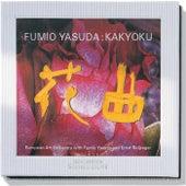Kakyoku by Fumio Yasuda