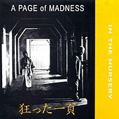 A Page Of Madness by In the Nursery