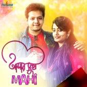 Amar Shukh by Mahi