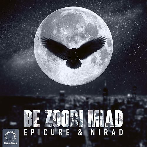 Be Zoodi Miad by Epicure