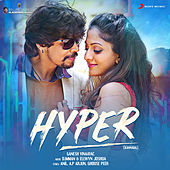 Hyper (Kannada) [Original Motion Picture Soundtrack] by Various Artists