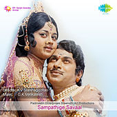 Sampathige Savaal (Original Motion Picture Soundtrack) by Various Artists