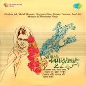 Us Paar Ke Naghme by Various Artists