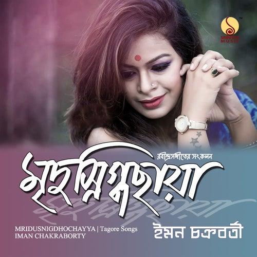 Mridusnigdhochayya by Iman Chakraborty