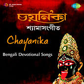 Chayanika by Various Artists
