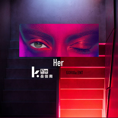 Her by Kyo