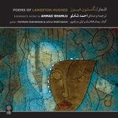 Poems of Langston Hughes (feat. Payman Fakharian & Leyli Mortazavi) von Ahmad Shamlu