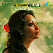 Bengali Modern Songs by Chitra Singh