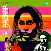 Bazaar (Original Motion Picture Soundtrack) by Various Artists