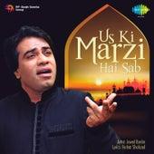 Us Ki Marzi Hai Sab by Javed Bashir