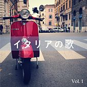 イタリアの歌 de Various Artists