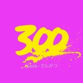 300 - March - さんがつ von Various Artists