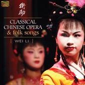 Classical Chinese Opera & Folk Songs by Wei Li