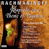 Rachmaninoff - Paganini by Various Artists