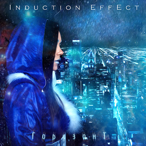 Горизонт by Induction Effect